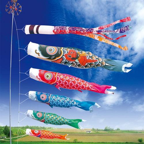 こいのぼり 金太郎ゴールド鯉1.5m単品(口金具付...