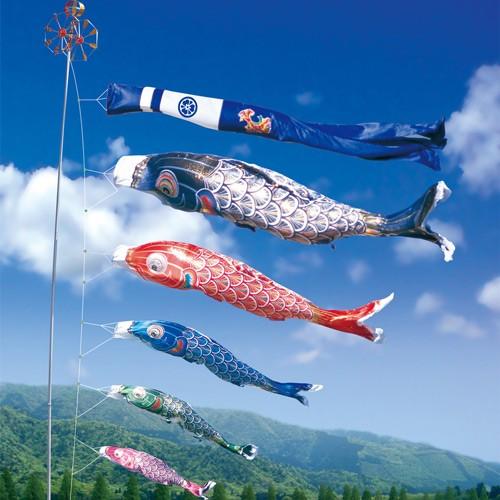 こいのぼり 太陽鯉9m単品