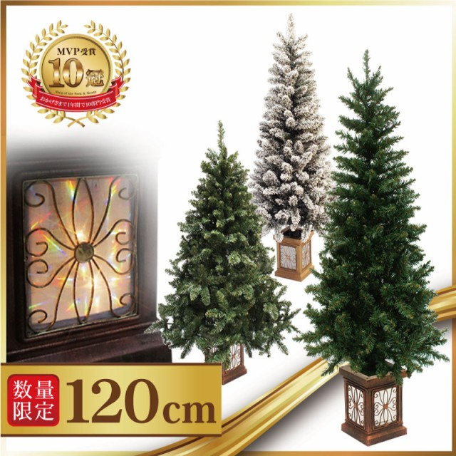 クリスマスツリー フィルムポットスリムツリー12...