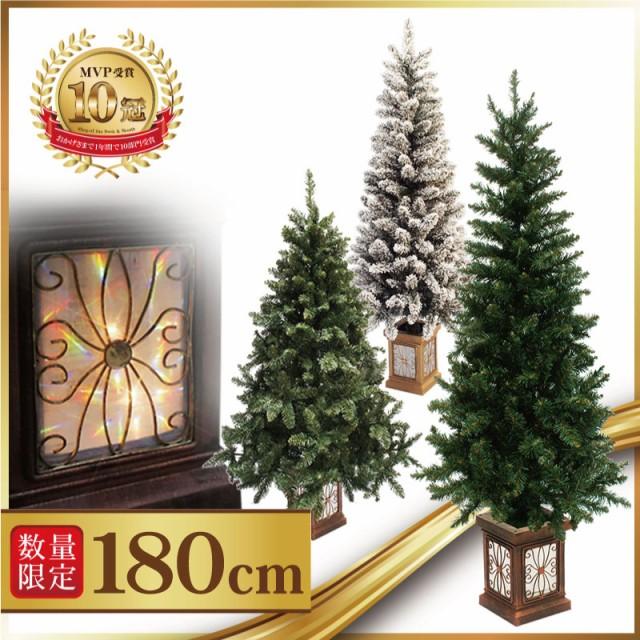 クリスマスツリー フィルムポットスリムツリー18...