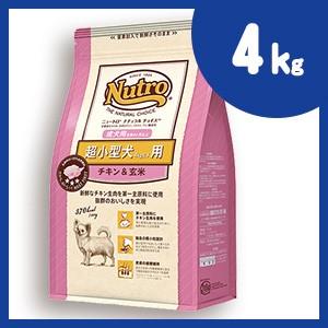 ニュートロ ナチュラルチョイス 超小型犬4kg以下...