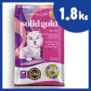 ソリッドゴールド ウィービット 1.8kg 小型犬用全...