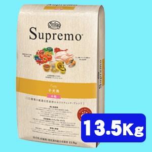 シュプレモ 子犬用(パピー) 13.5kg 【正規品】...