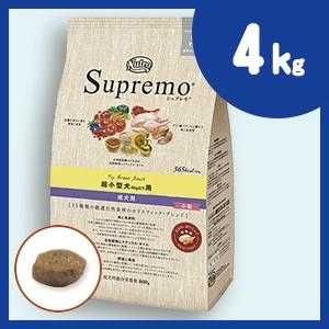 シュプレモ 超小型犬用 成犬用 4kg 【正規品】ニ...