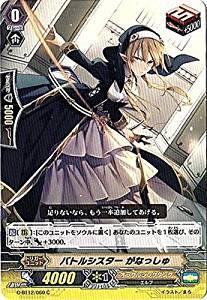 カードファイト!! ヴァンガードG G-BT12/060 バ...