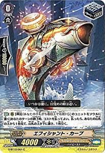 カードファイト!! ヴァンガードG G-BT12/061 エ...