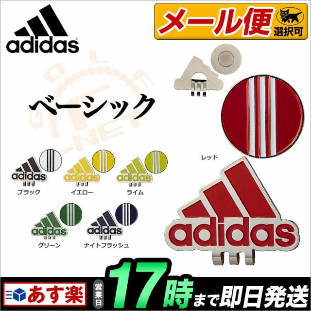 【メール便選択可】adidas アディダス ゴルフ 1MS...