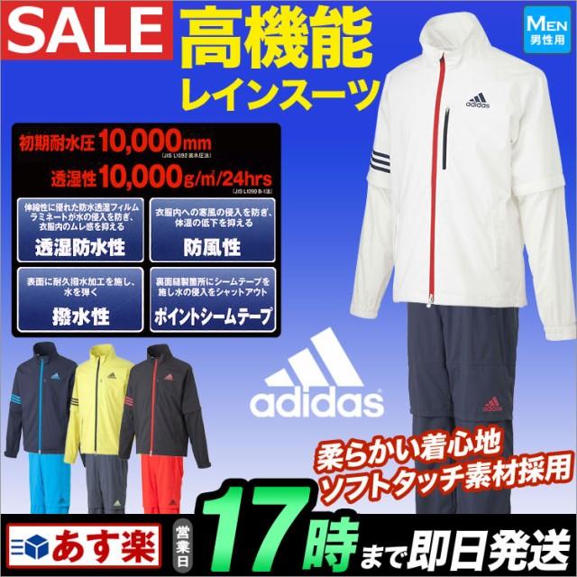 【セール】adidas アディダス ゴルフ ウェア メン...