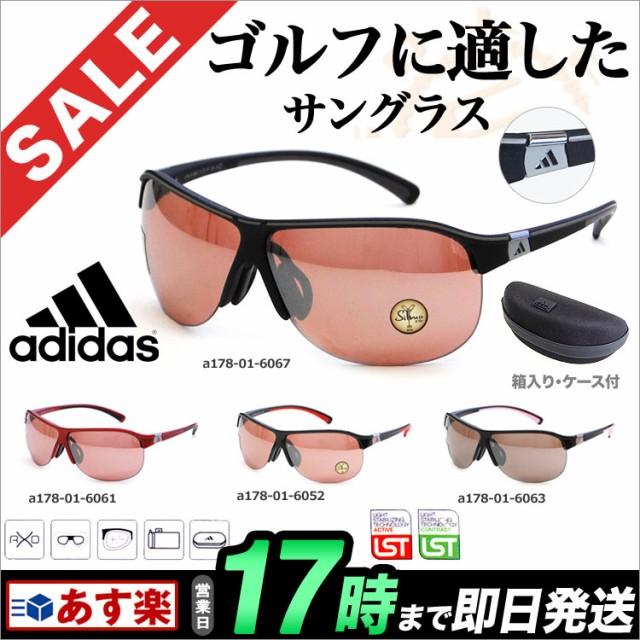 【SALEセール】adidas アディダス eyewear サング...