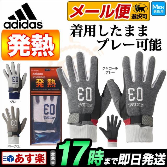 【メール便選択可】adidas アディダス ゴルフ AWR...