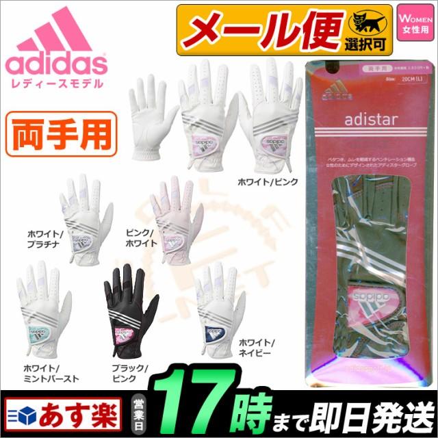 【メール便選択可】adidas アディダス ゴルフ  AW...
