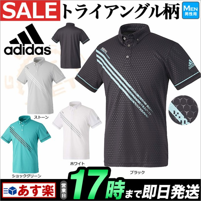 【50%OFF・セール・半額以下】 adidas アディダ...