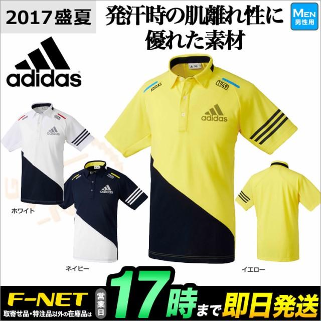 【セールSALE】春夏 adidas アディダス ゴルフウ...