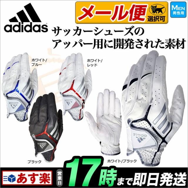 【メール便選択可】2017年春夏 adidas アディダス...