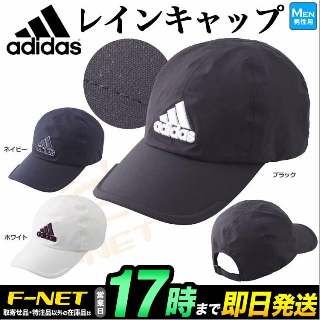 春夏 adidas アディダス ゴルフ  AWV18 レインキ...