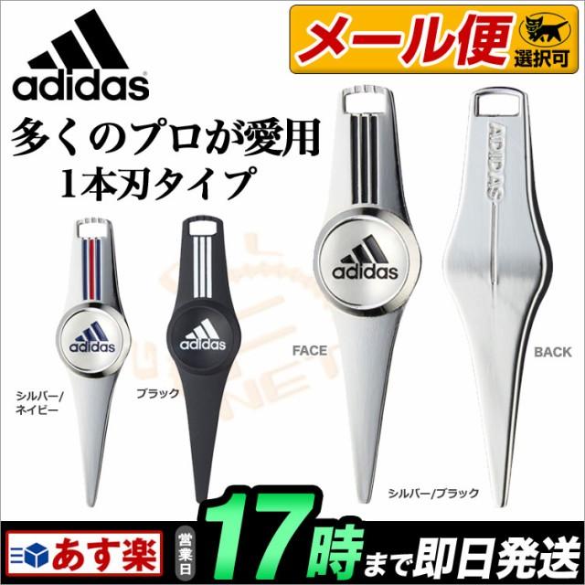 【メール便選択可】2017年新作 adidas アディダス...