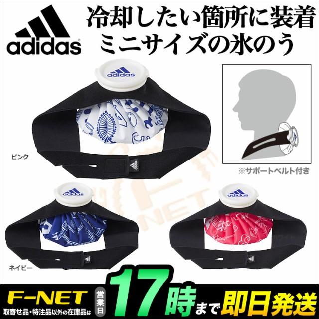 adidas アディダス ゴルフ AWT58 SP ミニアイシン...
