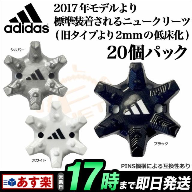 【新モデル】adidas アディダス ゴルフ THINTECH ...