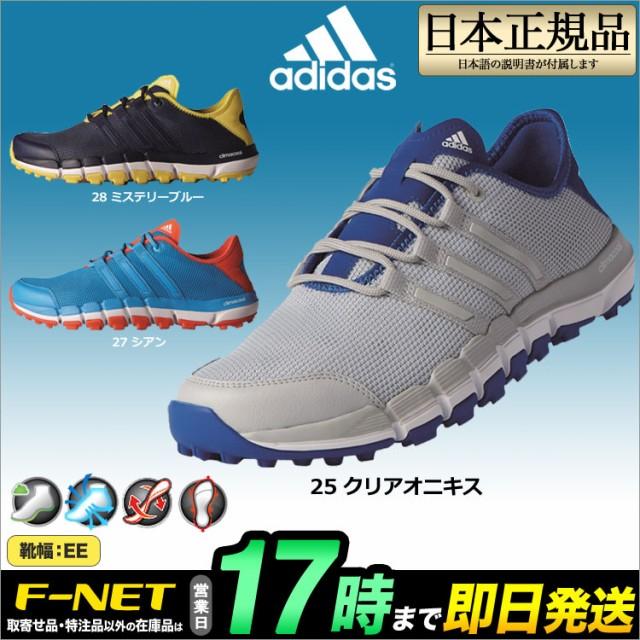 2017年新作 adidas アディダス ゴルフシューズ  C...