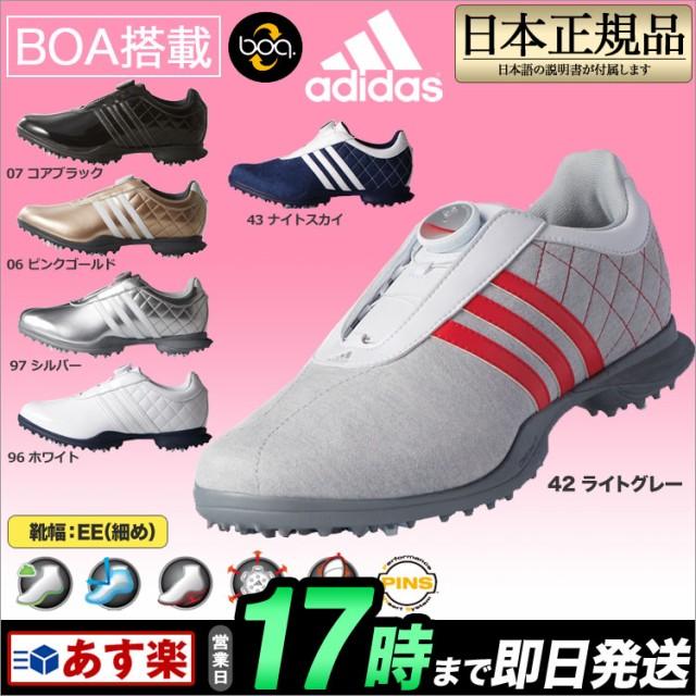 adidas アディダス ゴルフ Women's Driver Boa lt...