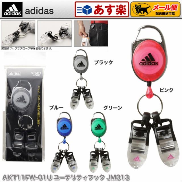 【メール便選択可】adidas アディダス ゴルフ AKT...