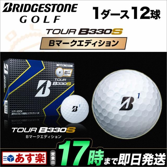 ブリヂストン 16 TOUR B330S BマークEdition ゴル...