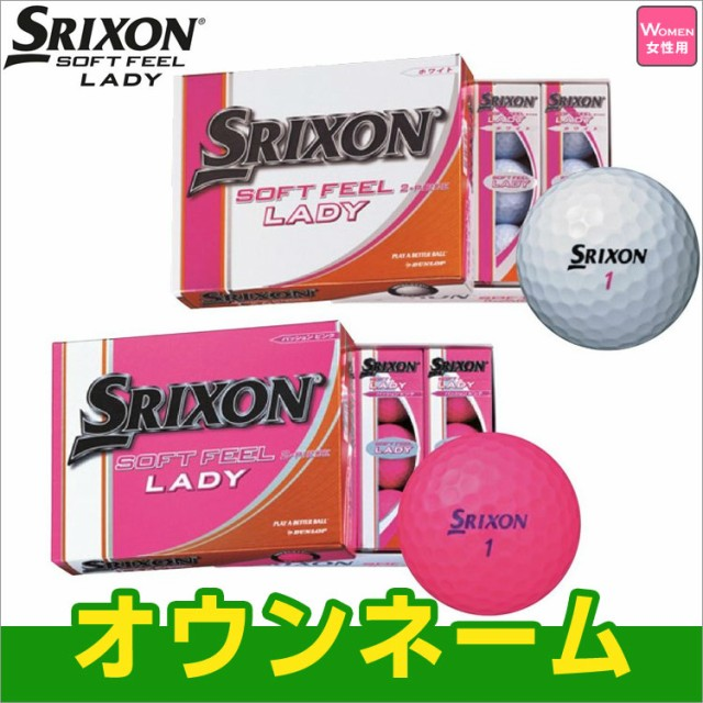 【オウンネーム名入れ対応】 ダンロップ SRIXON ...