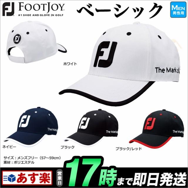 フットジョイ FJHW1601 FJベーシックキャップ【帽...