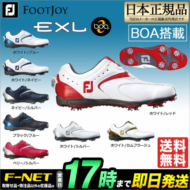 FootJoy フットジョイ ゴルフシューズ 16 EXL Boa...