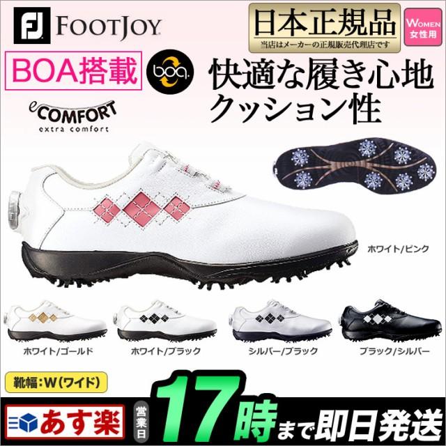 FootJoy フットジョイ ゴルフシューズ 16 eCOMFOR...
