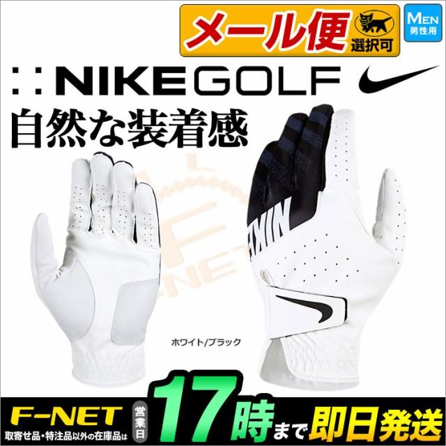 【メール便選択可】ナイキ ゴルフ NIKE スポーツ...