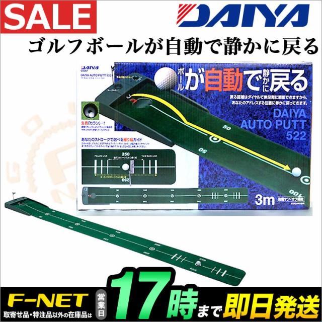 【セール】ダイヤ(DAIYA) ダイヤオートパット TR-...