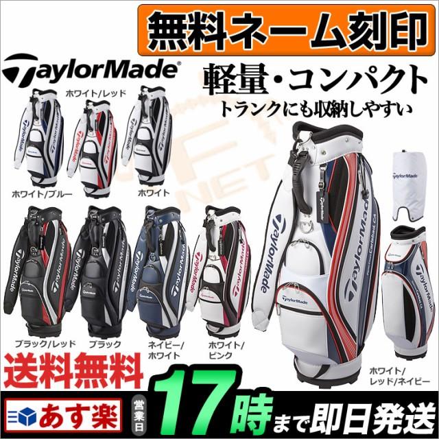 Taylormade テーラーメイド ゴルフ  CBZ80 TM P-3...