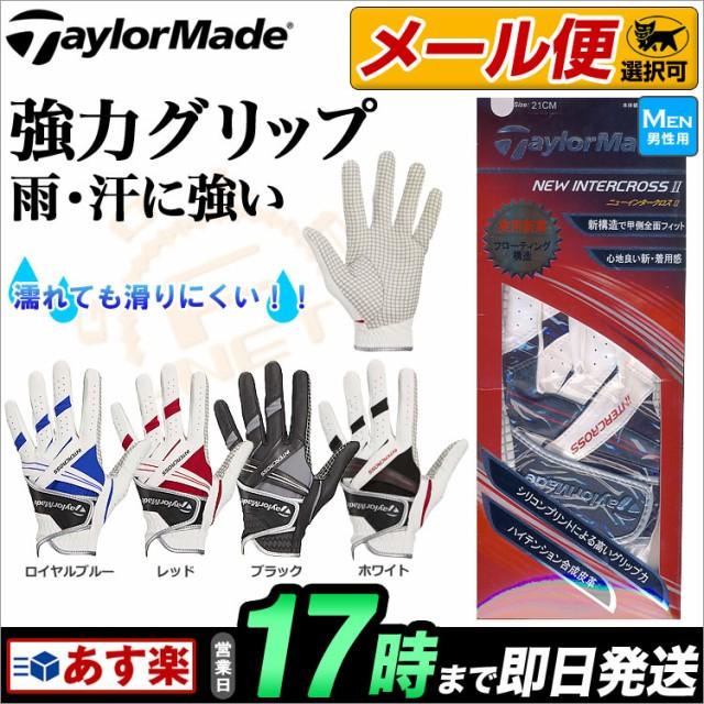 【メール便選択可】 Taylormade テーラーメイド ...