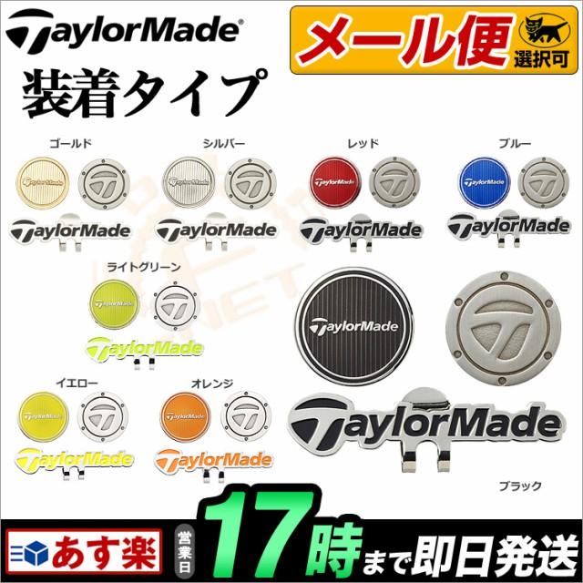 【メール便選択可】テーラーメイド 2MSCM-SY233 T...