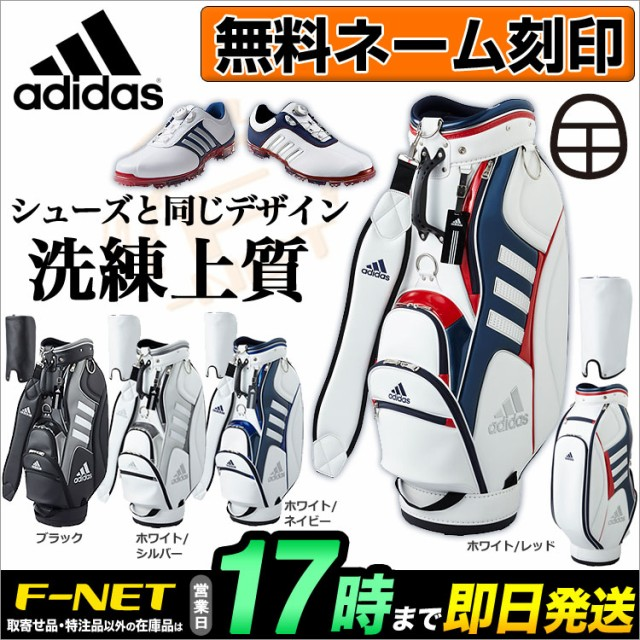 アディダス ゴルフ AWT81 ピュアメタル キャディ...