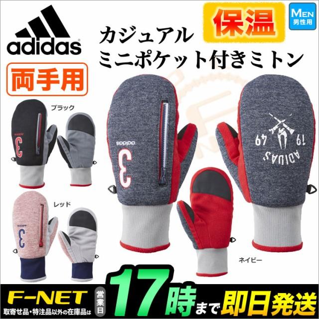 adidas アディダス ゴルフ  CCR00 SP ウォームペ...