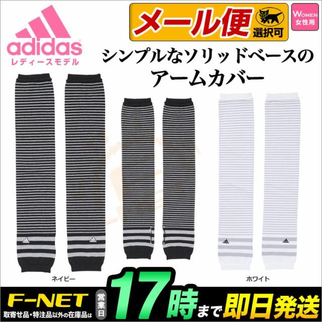 【メール便選択可】 アディダス ゴルフ   CCS17 ...