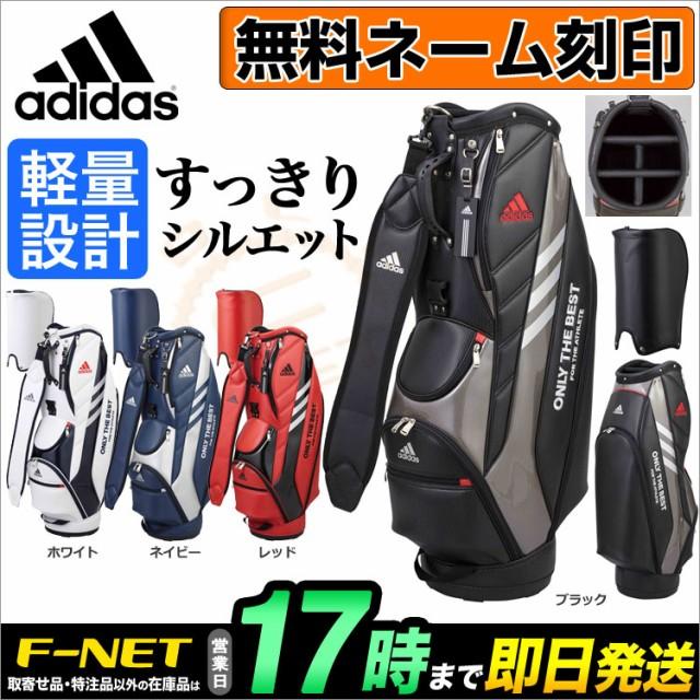 アディダス ゴルフ  AWU38 スリムサイズ キャディ...