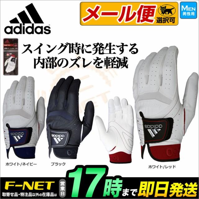 【メール便選択可】アディダス ゴルフ  AWU07 ツ...