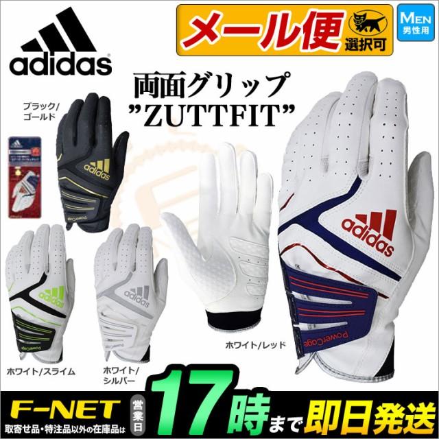 【メール便選択可】アディダス ゴルフ  AWU10 パ...