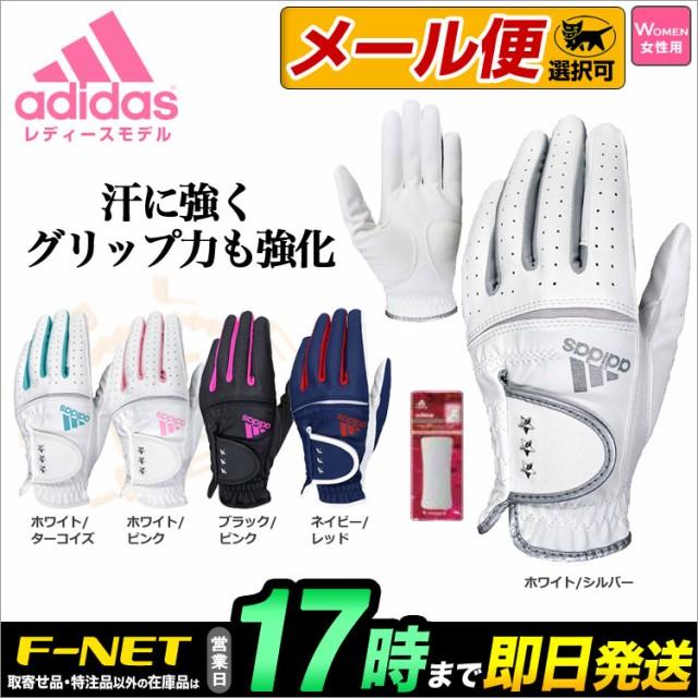 【メール便選択可】アディダス ゴルフ  AWU16 ウ...