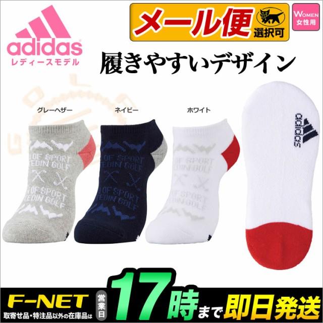 【メール便選択可】アディダス ゴルフ  CCS10 adi...