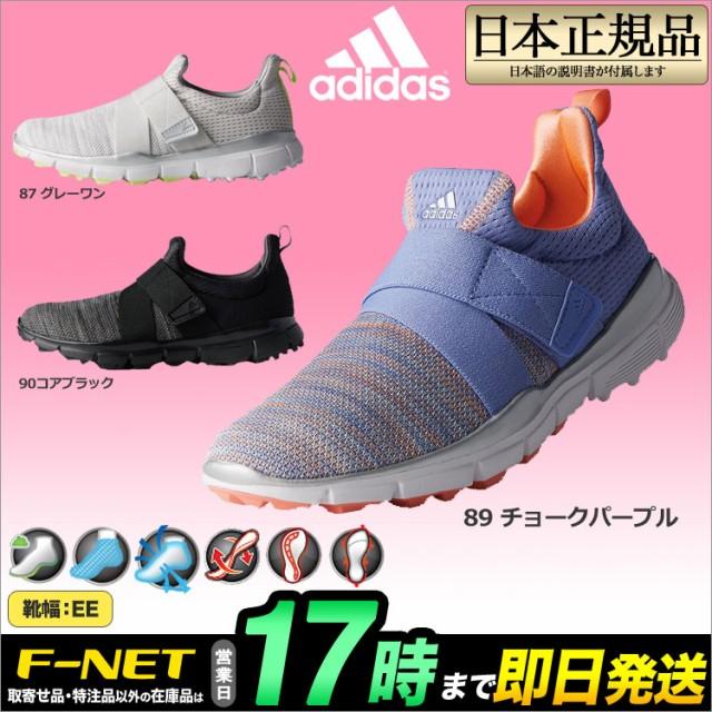 日本正規品 adidas アディダス ゴルフシューズ  W...