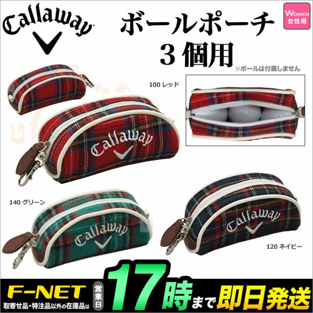 f1ac4c33965588 【セールSALE】キャロウェイ ゴルフウェア Callaway GOLF 7286803 タータンチェックボールポーチ (レディース