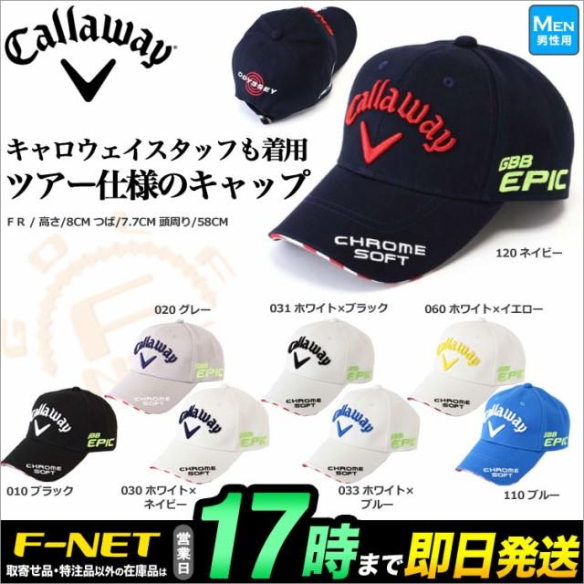 日本正規品 Callaway GOLF キャロウェイ ゴルフ 8...