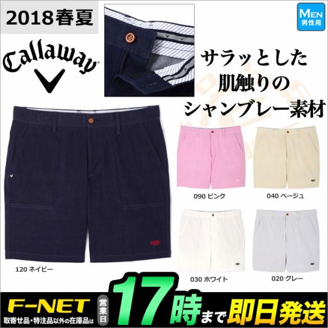 日本正規品 Callaway GOLF キャロウェイ ゴルフウ...