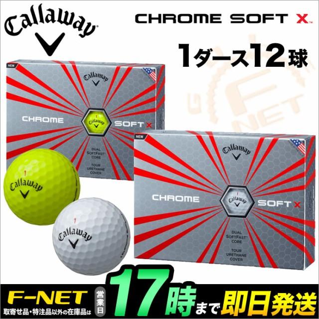 Callaway キャロウェイ ゴルフ  2017 CHROME SOFT...