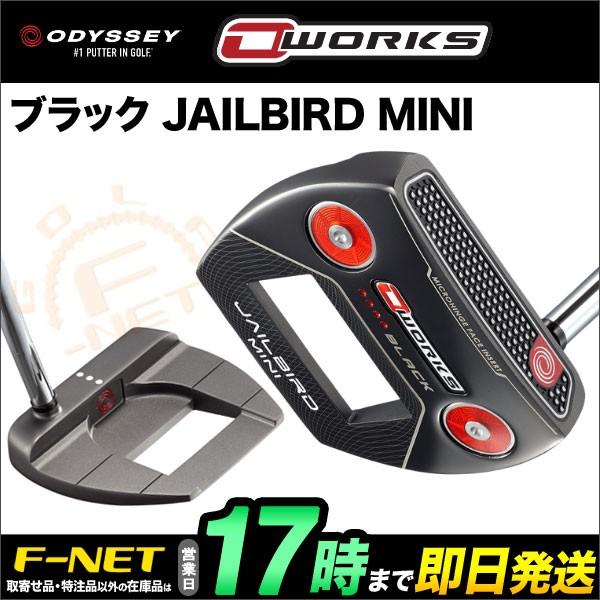 日本正規品  ODYSSEY オデッセイ パター  O-WORKS...