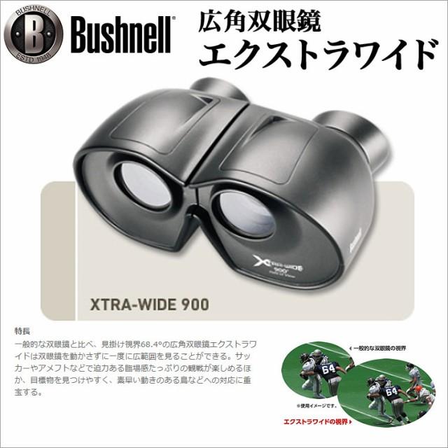 日本正規品 Bushnell ブッシュネル 広角 双眼鏡 ...